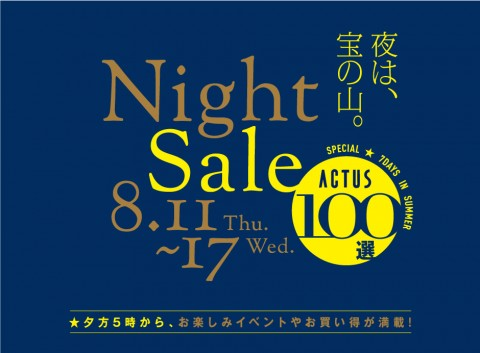 Night Sale!!8/11~17!