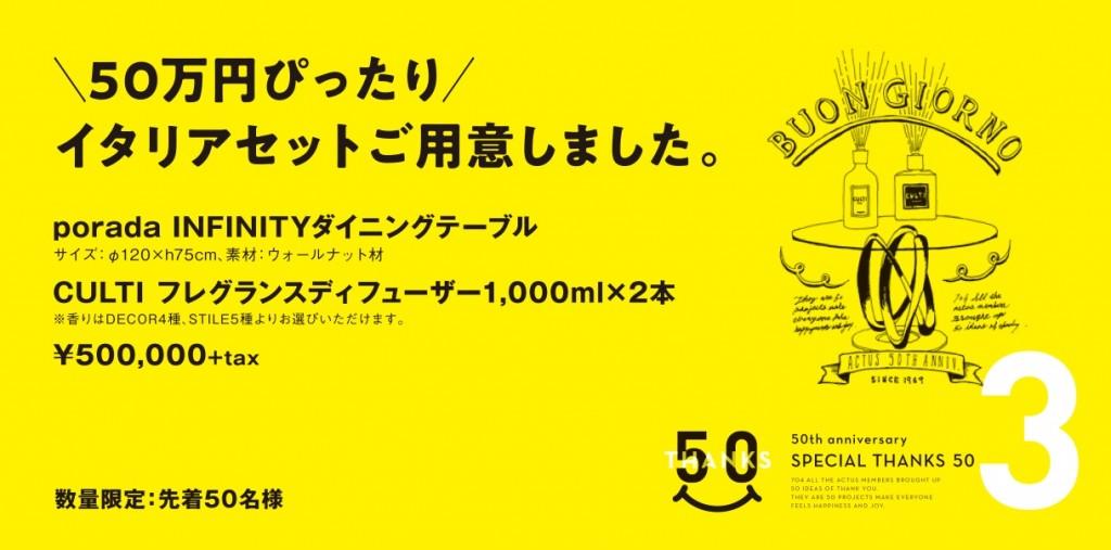 3C834D48-7153-4FFF-956C-07B5C77C611D