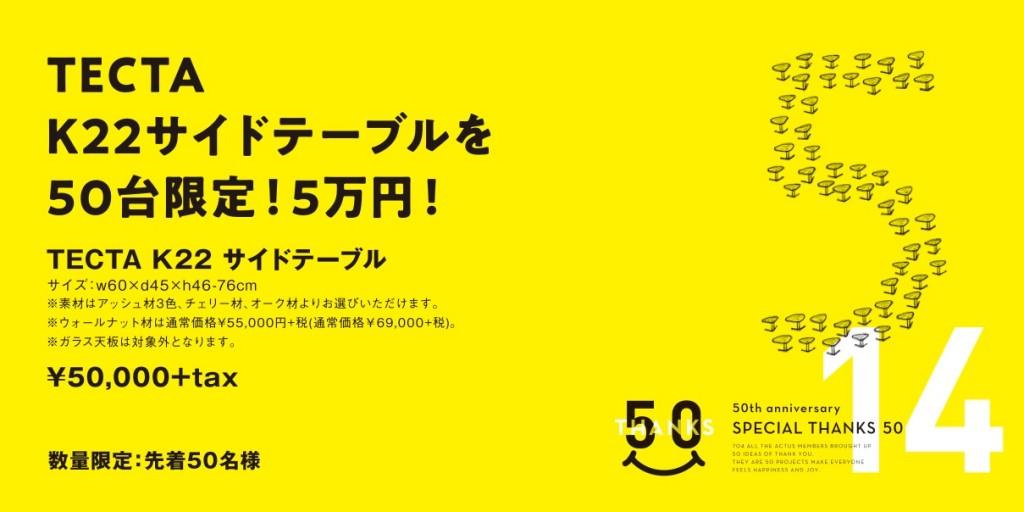 8994AE23-79EA-4DF7-A398-B664FCB9F08B
