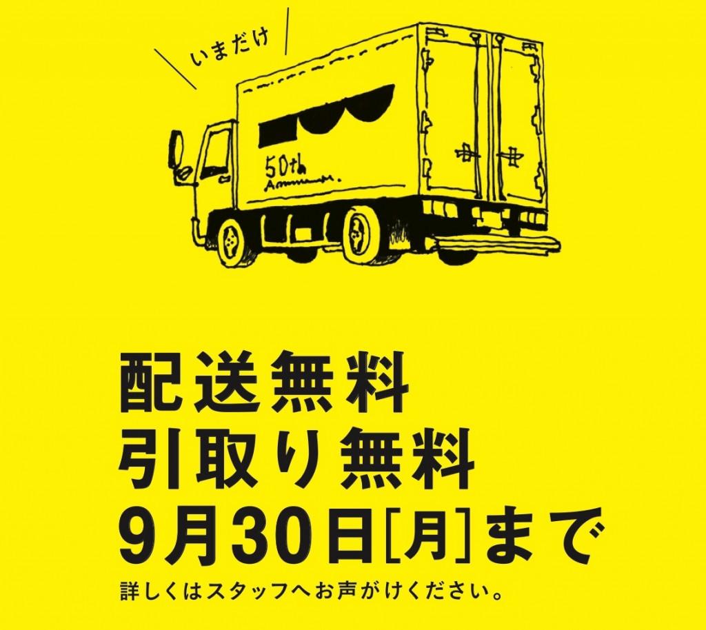 7325827D-7775-4EC2-B95B-DEA96EAE0F1F